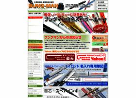 Bung-man.com thumbnail