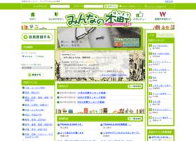 Bungeisha.jp thumbnail