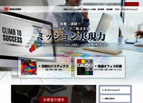 Bunjudo.co.jp thumbnail