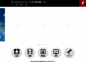 Bunkamura.co.jp thumbnail