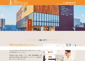 Bunno-clinic.jp thumbnail