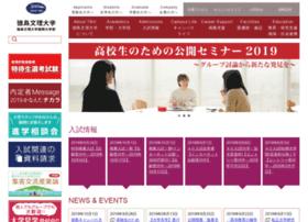 Bunri-u.ac.jp thumbnail