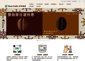 Buoncaffe.com.tw thumbnail