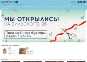 Burgerkit.ru thumbnail