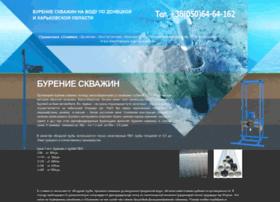 Burilka.dn.ua thumbnail