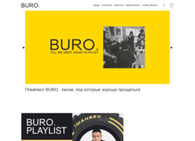 Buro247.kz thumbnail