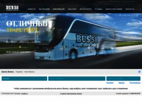 Bus58.ru thumbnail