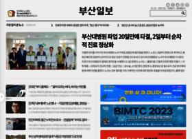 Busan.com thumbnail