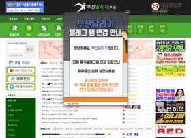 Busandal52.net thumbnail