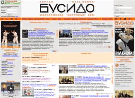 Bushido.ru thumbnail