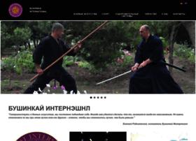 Bushinkai.org thumbnail