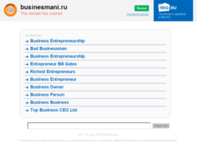 Businesmani.ru thumbnail