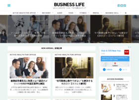Business-life.jp thumbnail