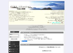 Business-sol.jp thumbnail