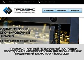 Business.progorodsamara.ru thumbnail