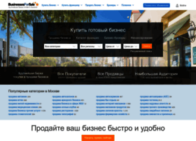 Businessesforsale.ru thumbnail
