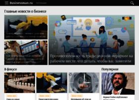 Businessman.ru thumbnail