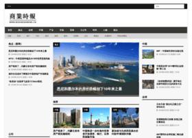 Businessnews.cn thumbnail