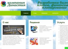 Businessplanexpert.ru thumbnail