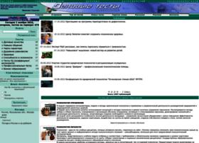 Businesstest.ru thumbnail