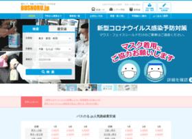 Busnoru.jp thumbnail