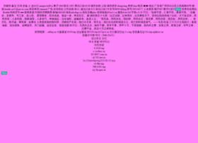 Busprn0.cn thumbnail