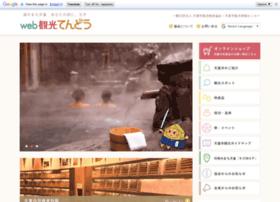 Bussan-tendo.gr.jp thumbnail