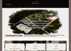 Butenko-stable.com.ua thumbnail