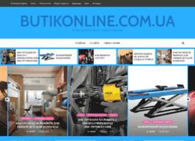 Butikonline.com.ua thumbnail