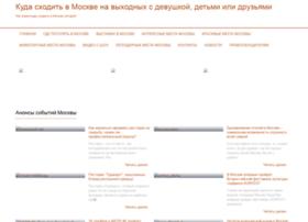 Butonfestival.ru thumbnail