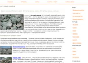 Butovykamen.ru thumbnail