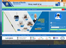 Buvik.gov.in thumbnail