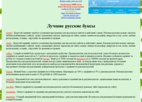 Bux1.ru thumbnail