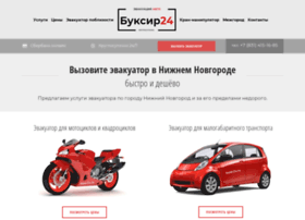 Buxir24.ru thumbnail