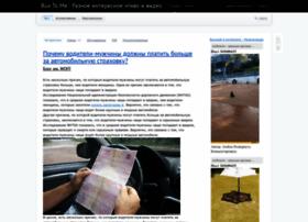 Buxtome.ru thumbnail