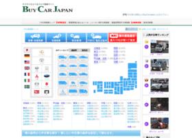 Buy-car.jp thumbnail