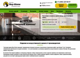 Buy-stone.ru thumbnail