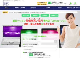 Buystar.jp thumbnail