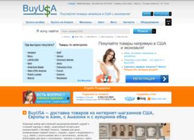 Buyusa.ru thumbnail