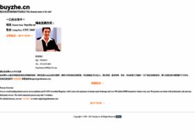 Buyzhe.cn thumbnail