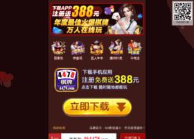 Bvxo.cn thumbnail