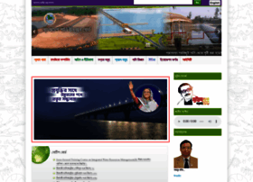 Bwdb.gov.bd thumbnail