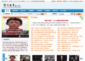 Bwsj.hk thumbnail