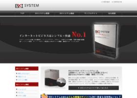 Bxi.jp thumbnail