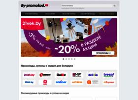 By-promokod.by thumbnail