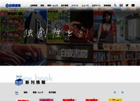 Byakuya-shobo.co.jp thumbnail