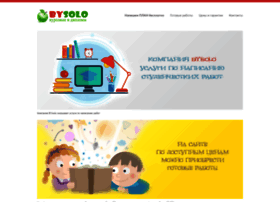 Bysolo.by thumbnail