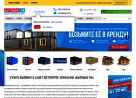 Bytovki-rf.ru thumbnail