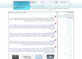 Bziran.net thumbnail