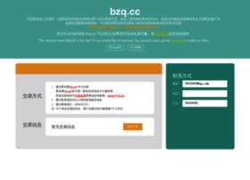 Bzq.cc thumbnail